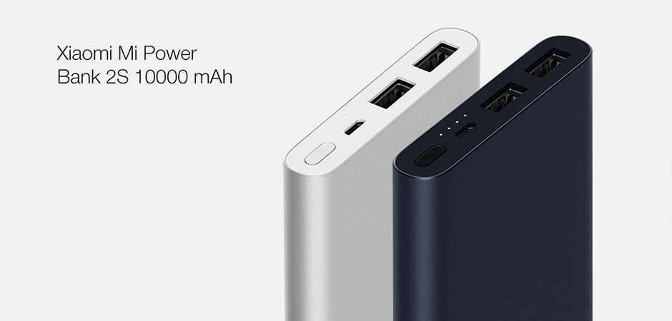 батарея Xiaomi Power Bank 2S